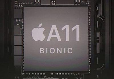 iPhone 8/Xの「A11 Bionic」はMacBook ProのIntel Core i5を凌駕する性能を持つ - GIGAZINE