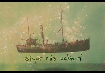 Sigur Rós - Valtari [Full Album Stream] - YouTube