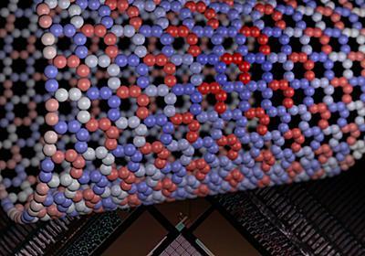 量子コンピューターでノーベル賞研究の再現にD-Waveが成功、理想的な材料をシミュレートできる可能性 - GIGAZINE