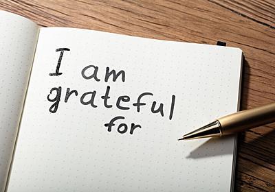 マイルズ・キンボール 「あれに感謝、これに感謝」(2020年11月26日)/「『感謝』にまつわる名言」(2019年11月28日) — 経済学101