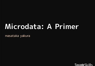 Microdata: A Primer