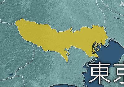 東京都 新型コロナ 新たに311人感染確認   新型コロナ 国内感染者数   NHKニュース