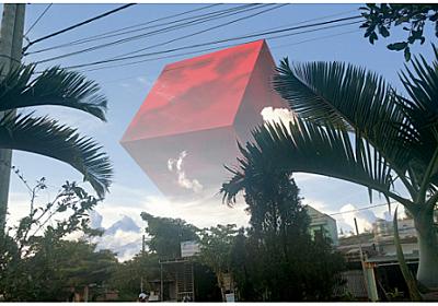 使徒がそこにいるような、空と調和した巨大ARオブジェが出現 スマートフォンアプリ「Fakeye」、ベトナム研究チームが開発 - ITmedia NEWS