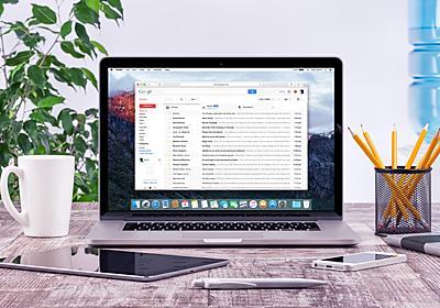 Gmailの不要なメールを一括削除する方法 | ギズモード・ジャパン