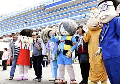 「日本人だけが知らない」鳥取県が外国人観光客をうなぎのぼりに集める3つの理由 | 文春オンライン