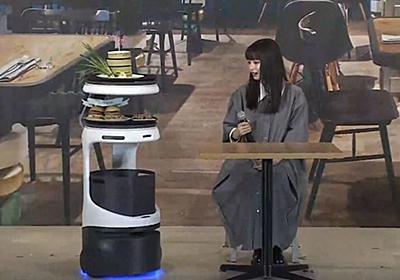 ソフトバンクロボティクスが配膳ロボット「Servi」をお披露目--飲食店業務を効率化 - CNET Japan
