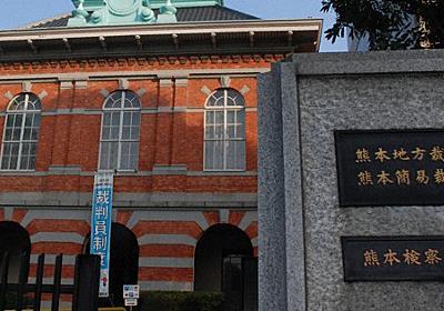 丸刈りなど強制でうつ状態、済々黌高退学の元生徒が熊本県を「1円」提訴 - 毎日新聞