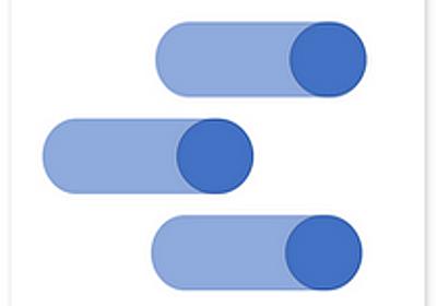 Googleデータスタジオのエクスプロラーでマルチレポート機能が追加されました