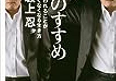 坂上忍とマツコ・デラックスのバラエティ番組に出るときの心構え - 笑いの飛距離