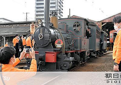 松山の「坊っちゃん列車」、なぜ愛されるのか 復活20年でイベント:朝日新聞デジタル