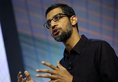 グーグルCEOスンダー・ピチャイ「僕らはまだチャンスの1〜2%しか掴めていない」   グーグルと人工知能   クーリエ・ジャポン