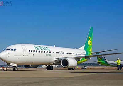 JALのLCCとなった「春秋航空日本」どう変わる? 新社長が語る「中国超特化LCC」の未来 | 乗りものニュース