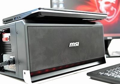 ゲーミングノートPCにフルサイズグラボを増設できる変態ドッキングPC「MSI GS30 2M Shadow+G-Dock」フォトレビュー - GIGAZINE
