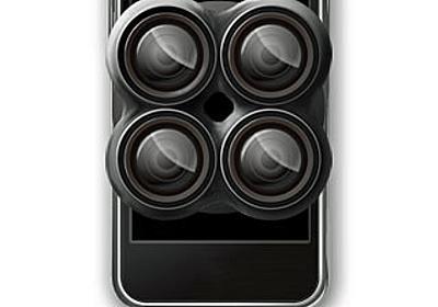iPhoneアプリはポスト・イットで作る!? 「QuadCamera」「ToyCamera」深津さん (1/2) - ITmedia エンタープライズ
