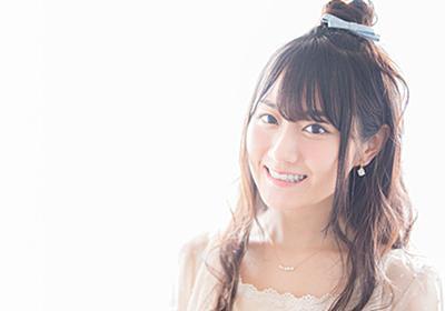 小倉唯「永遠少年」インタビュー|みんなとつながるための歌 - 音楽ナタリー 特集・インタビュー