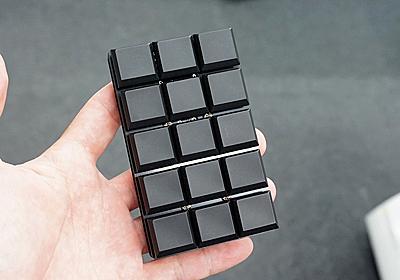 15キーの小型キーパッドキット「素-Shiro」に黒基板モデルが登場 - AKIBA PC Hotline!