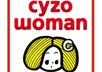 """「女性は痴漢で気持ち良くなる」と信じていた――性犯罪加害者の言葉から、""""治療""""の在り方を問う   サイゾーウーマン"""