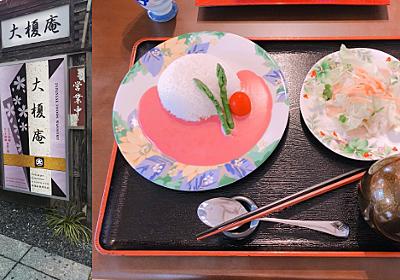 鳥取の新名物『ピンク華麗(ピンクカレー)』を大榎庵で食す!地元民としてはこれが新名物は正直困るわwww個人的には二度といかない!! - ココとたまの2ニャン暮らし♪