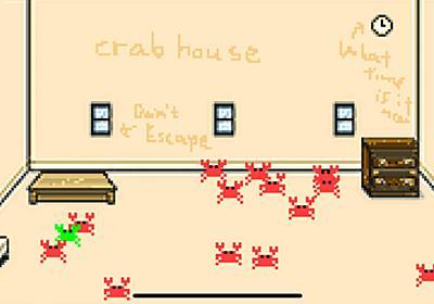 「Clubhouse」ではなく『Crabhouse』iOS向けに無料配信。カニたちが集まる、癒やし空間 | AUTOMATON