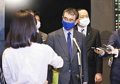 コロナワクチン確保、政府の説明に混乱 河野行革相と坂井副長官、互いの発言を否定し合う:東京新聞 TOKYO Web