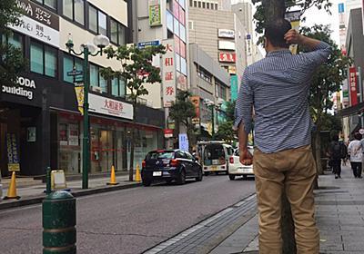 起業して躓いた躁うつ病37歳男性が語る悔恨   ボクらは「貧困強制社会」を生きている   東洋経済オンライン   経済ニュースの新基準