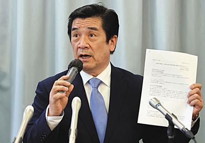 【独自】一転、事務局長が書き写し依頼認める「署名集まらず焦り 高須院長に恥かかせられなかった」 愛知県知事リコール不正:東京新聞 TOKYO Web