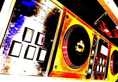 "Reminiscence for ""5KEYS"" ーー「ビートマニア」誕生から20周年を迎えた音楽ゲームの回顧録 - アーケードゲーム Arcade"