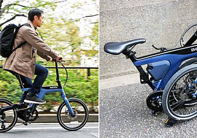 街乗りで目立てるミニベロタイプのe-Bikeが欲しいなら折りたたみできるBESV「PSF1」がよさげ! - 価格.comマガジン