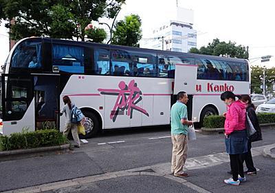 ボランティアバス:観光庁が容認へ 費用など新ルール検討 - 毎日新聞