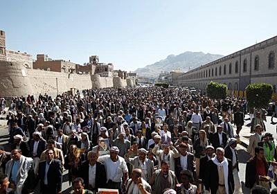 Yemen's Houthis respond to air strike with missile attack | Reuters