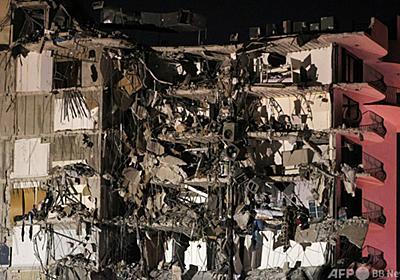 12階建て集合住宅、一部崩落 米フロリダ州 写真23枚 国際ニュース:AFPBB News