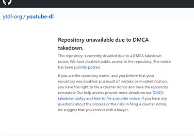 GitHub、YouTube動画をダウンロードする「youtube-dl」プロジェクトを削除 - CNET Japan