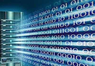 [続報]OCNの通信障害、米グーグルによる誤った経路情報の大量送信が原因か | 日経 xTECH(クロステック)