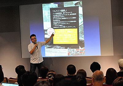 CSS Nite in Ginza, Vol.65「Coda 2特集」が終了しました   CSS Nite公式サイト