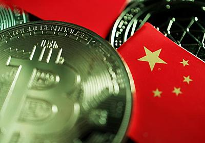 中国人民銀、仮想通貨を全面禁止 「違法」と位置付け | ロイター