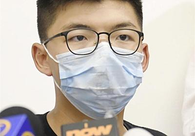 香港民主活動家の黄之鋒氏を逮捕・起訴 違法集会参加 覆面禁止法違反でも - 産経ニュース