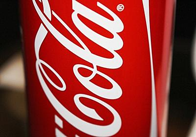 The Coca-Cola Company (KO) | ドル使いの海外投資