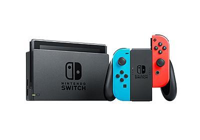 Nintendo Switchの純正ACアダプタはUSB PDの規格に準拠していないので注意 | HANPEN-BLOG