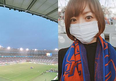 味スタ行きを予告していた声優・花澤香菜さんがヴィッセル神戸戦を観戦 サッカーファンの声優・巽悠衣子さんも来場 : ドメサカブログ