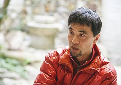 「社会の枠を出て、世捨て人になりたい」サバイバル登山家・服部文祥さん|クレイジーワーカーの世界 - はたラボ ~パソナキャリアの働くコト研究所~