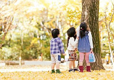 【三人目が欲しい】兄弟・姉妹を作ってあげたい!~子供が小さいうちは、自分の手で育てたい!!わがままと葛藤~ - おだっちの絵本 ときどき育児ブログ