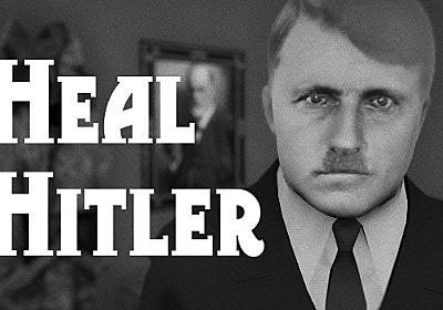 Save 10% on Heal Hitler on Steam