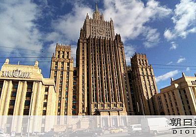 ロシア外務省、日本を過激批判「健忘症に陥る傾向ある」:朝日新聞デジタル