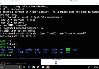 Windows版Linuxの導入でつまずかない方法 | 日経クロステック(xTECH)