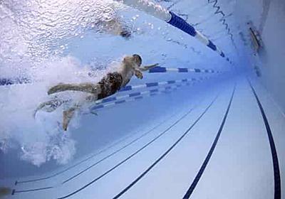 衝撃だった!プールでおしっこしてる人がこんなにいるなんて・・・ - simple life blog