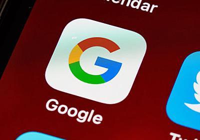 Chromeは「Cookieとサイトデータを削除」を有効にしてもGoogle系のサイトのデータは消さない - GIGAZINE