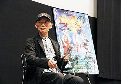 富野由悠季監督:映画界への恨み明かす「徹底的に無視されてきた」 「イデオン」は「心中するつもりで…」 - MANTANWEB(まんたんウェブ)
