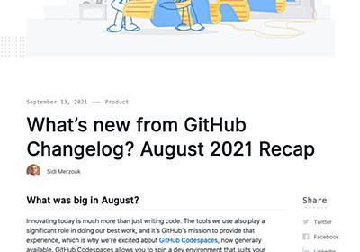 GitHubの8月振り返り記事が公開 ~ 一般公開されたGitHub Codespacesに興奮