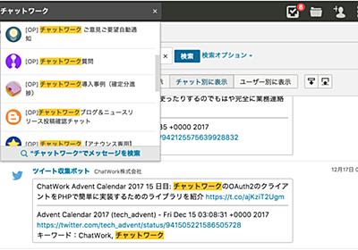 カラーユニバーサルデザイン(CUD)を意識してUIを改善した話 - Chatwork Creator's Note