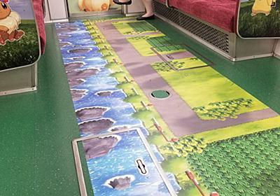 東京メトロ銀座線・丸ノ内線の車両が一面ポケモンの森と化す!出会えたらラッキーかも #ピカブイ - Togetter